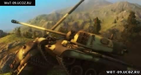 Of tanks wot 0 9 0 от jove джова скачать
